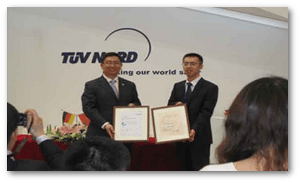 Tuv-Nord Amerisolar Established Technical Cooperative with TUV NORD News