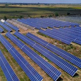 4MW-Romania1-480x480 Solar Panel Installation