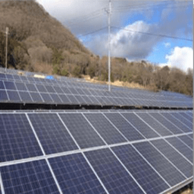 993KW-in-Hyogo-Japan1-480x480 Solar Panel Installation
