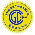 gs Solar Certification
