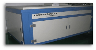 laboratory2- Amerisolar Fabricante de Paneles Solares