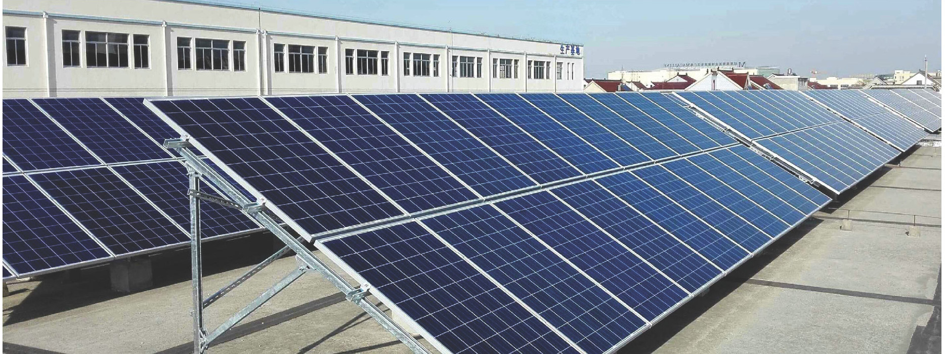 Pannelli 200KW Solar System News